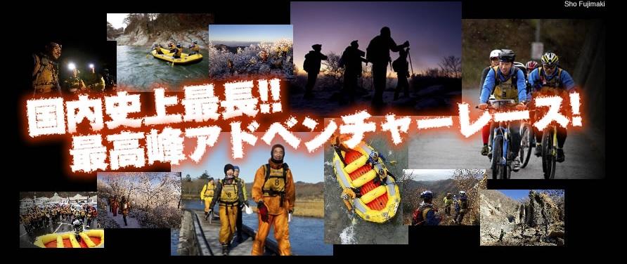 adventure-03