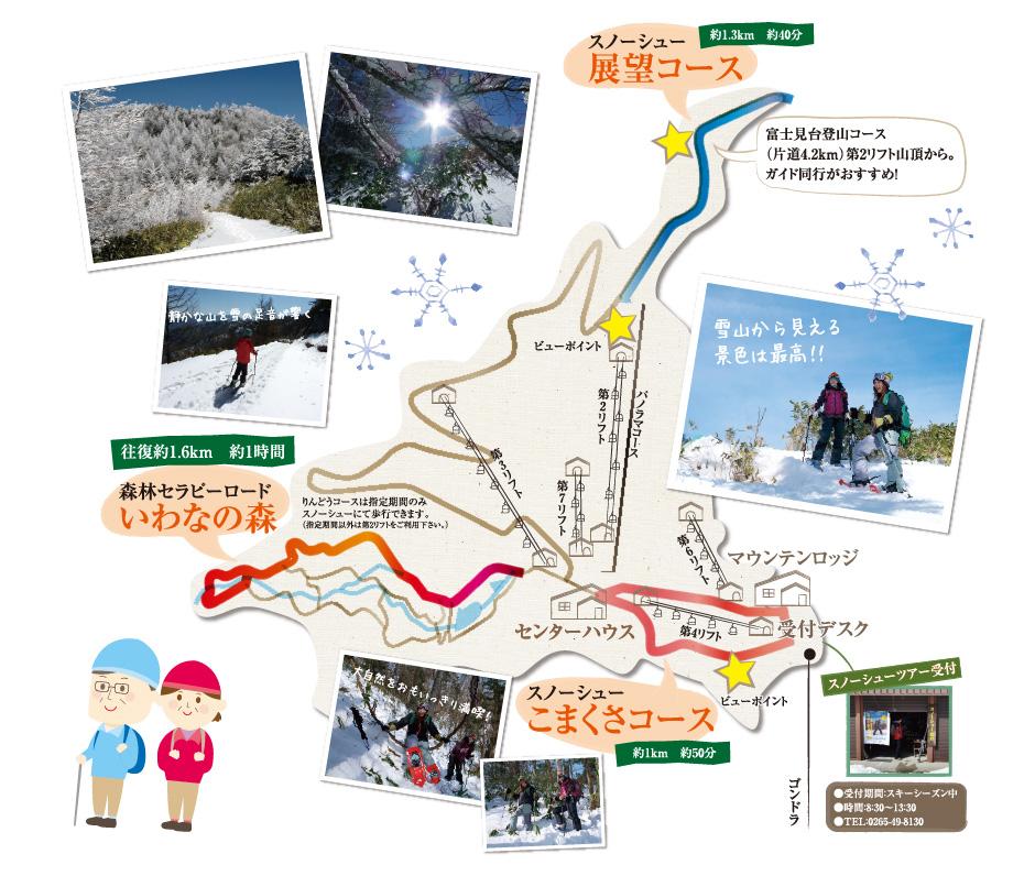 snowshemap