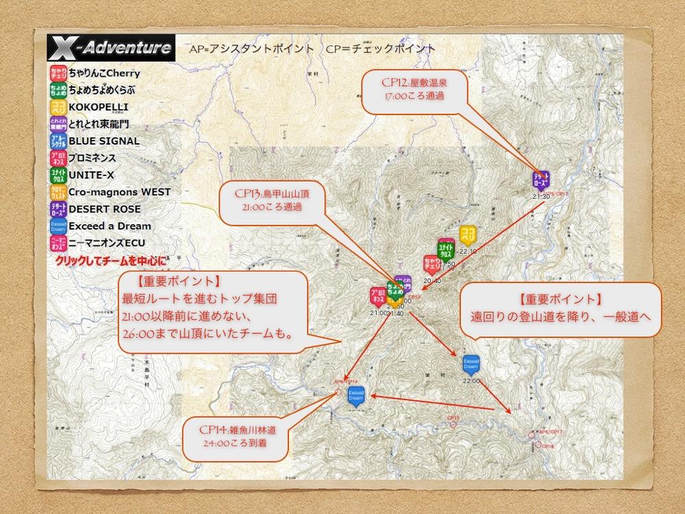 th_torikabuto-genin.005