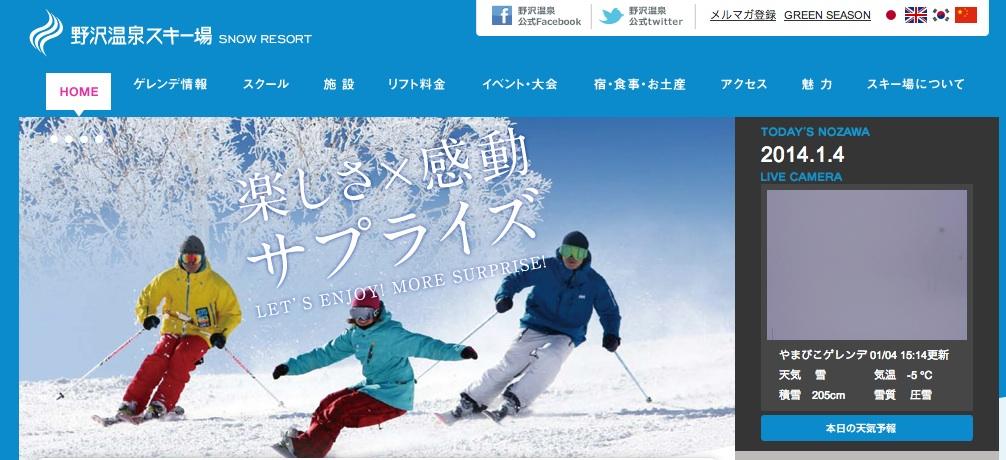 スクリーンショット 2014-01-04 15.41.28