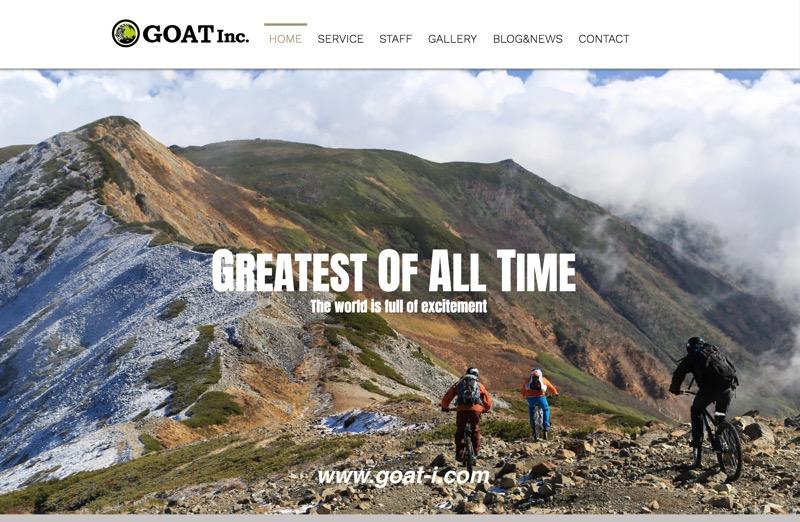 goat_長野-映像