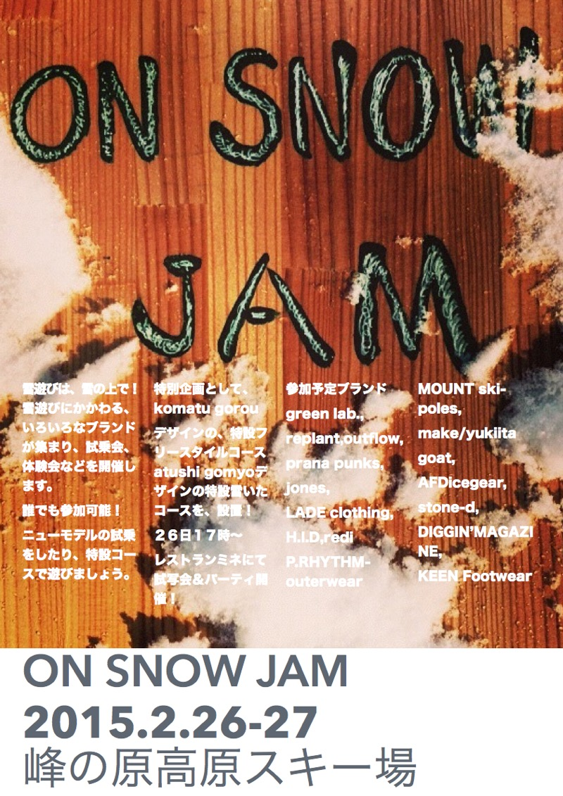 goat_ON SNOW JAM フライヤー2.6
