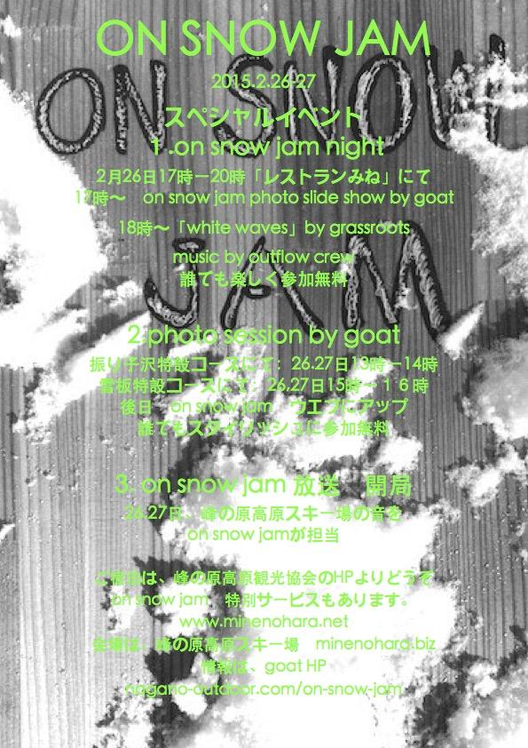 goat_on snow jam 裏面2.5