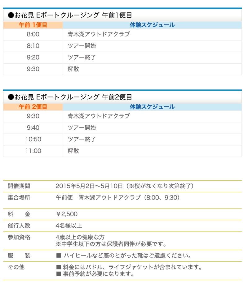 goat_スクリーンショット 2015-05-04 23.11.21