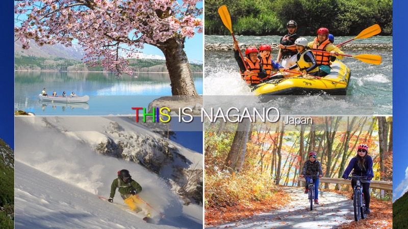 goat_goat_THIS-IS-NAGANO