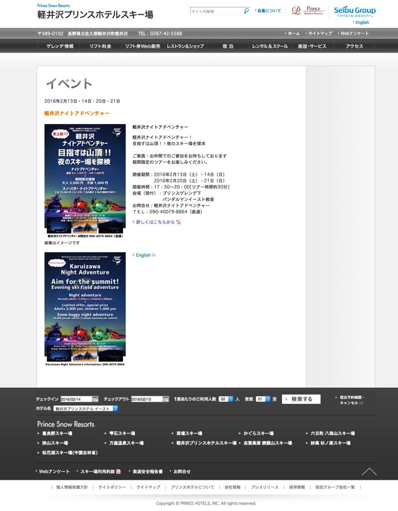 goat_スクリーンショット 2016-02-14 12.39.10