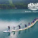 goat_nagano-hakuba-sup
