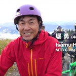 A Day in the Hakuba Life VOL6. 堀 勇(ほり いさむ)