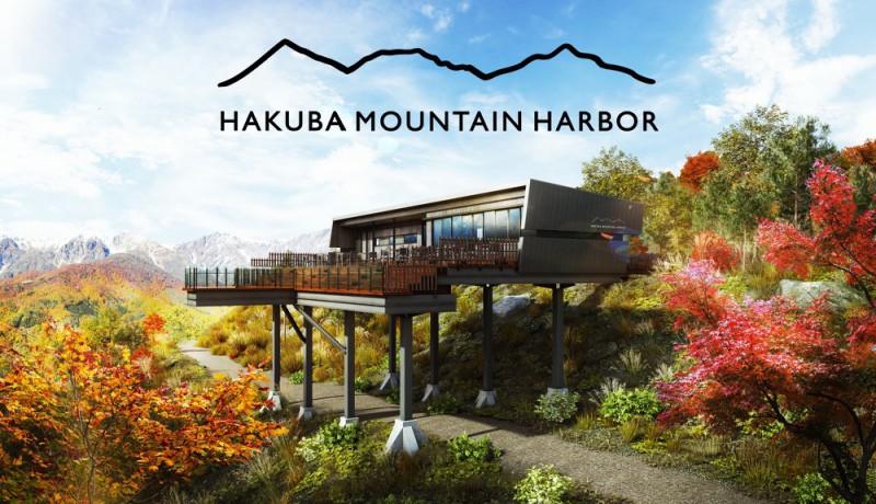goat_goat_HAKUBA MOUNTAIN HARBOR