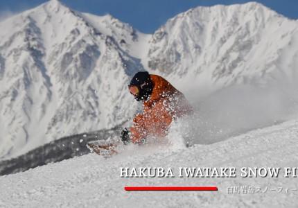岩岳スキー場PV表紙